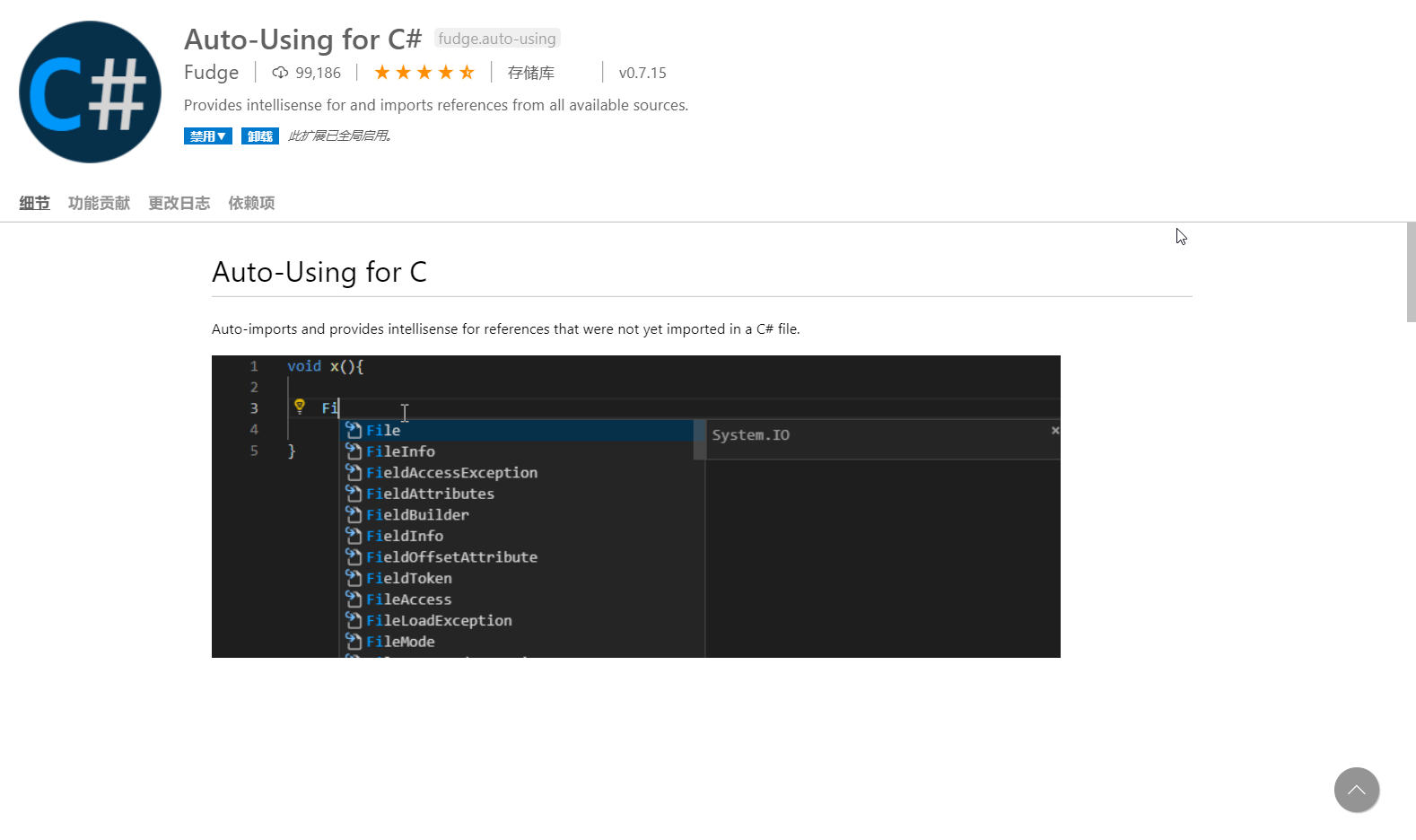 Auto-Using for C#